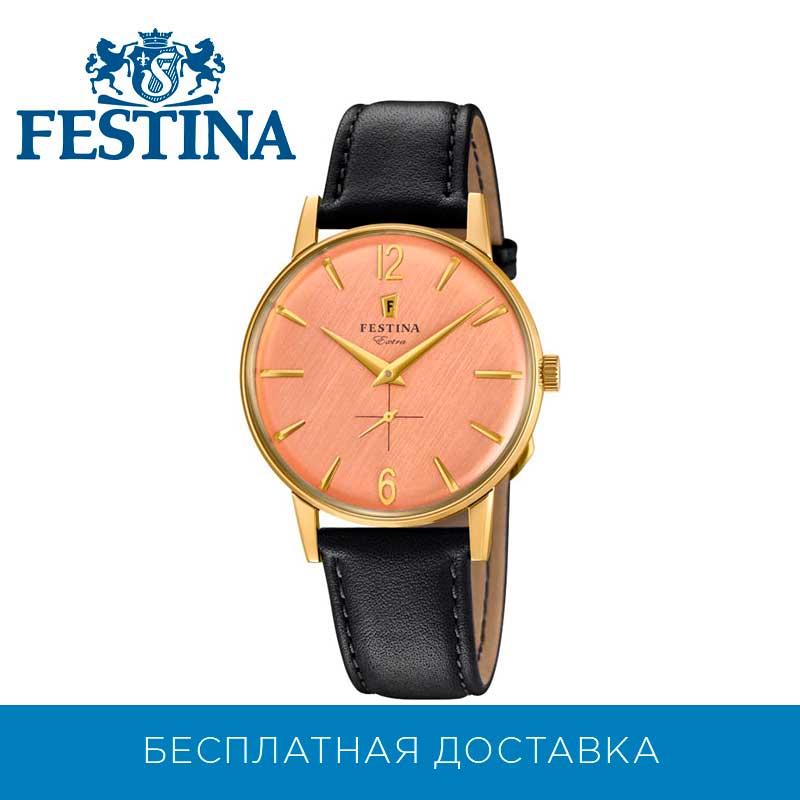 Reloj de pulsera Festina f20249/3