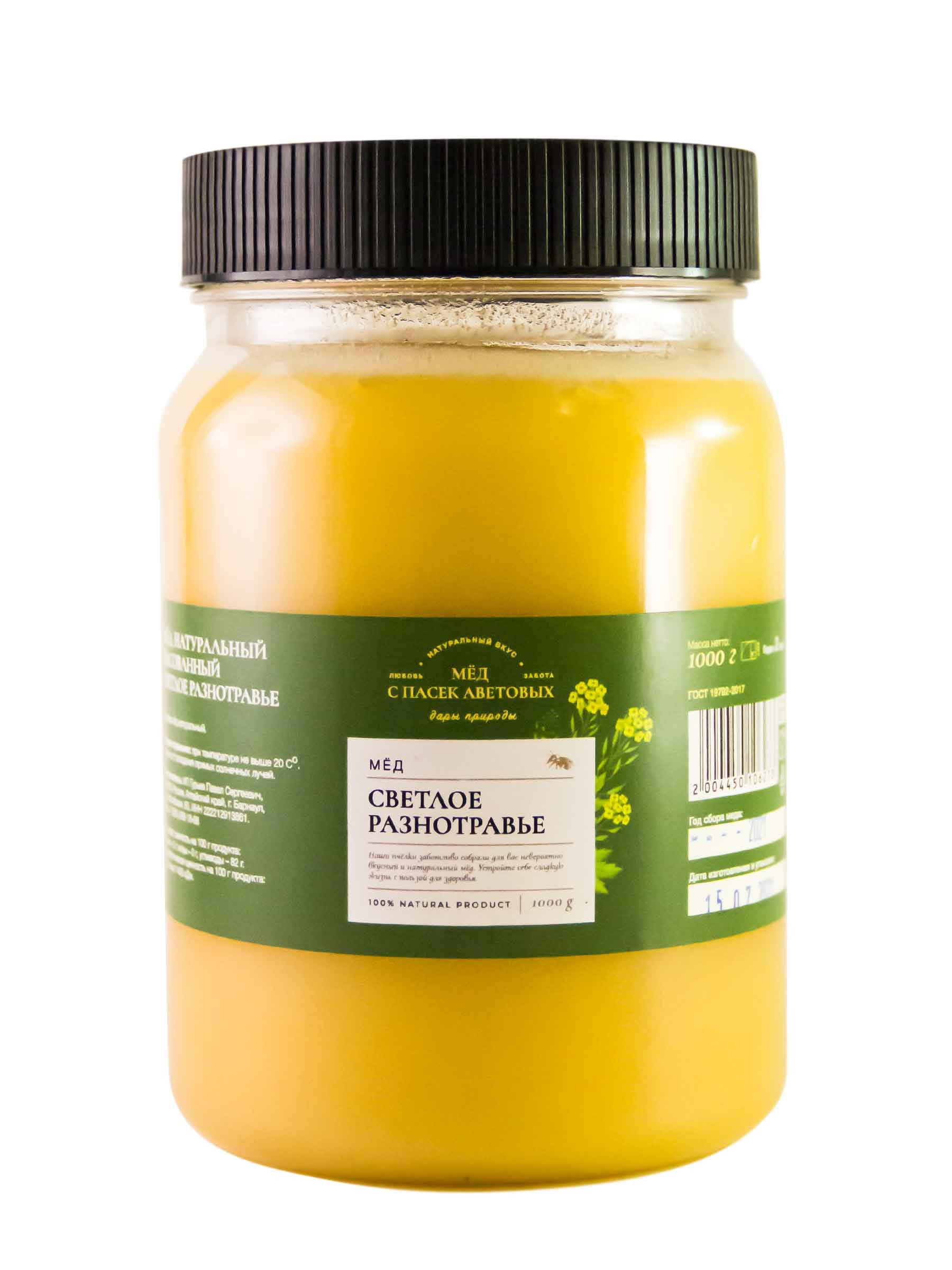 Мёд натуральный Пасека Аветовых Разнотравье светлое 1000 грамм