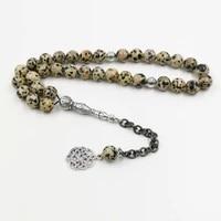 natural balmatine japer stone tasbih muslim bracelets mans misbaha gift prayer beads islam jewelry saudi fashion accessories