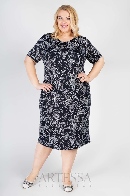 Vestido clásico artessa de talla grande, manga corta, longitud media