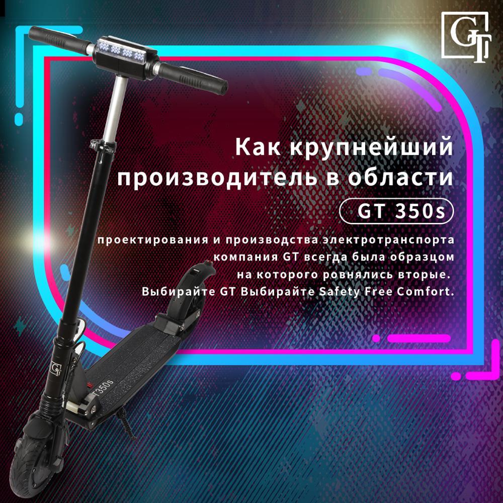 Электросамокат-scooter eléctrico Kugoo GT350 S   kick scooter para niños y adultos   Влагозащищеный   elegante   estados unidos   de la UE