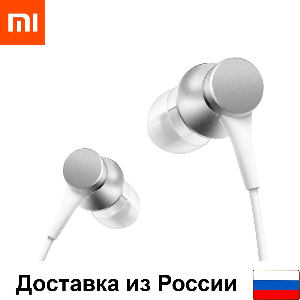 Kopfhörer Xiaomi kolben frische