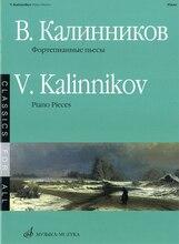 "15671mi Kalinnikov v. Reproducción de Piano, publicación ""Música"""