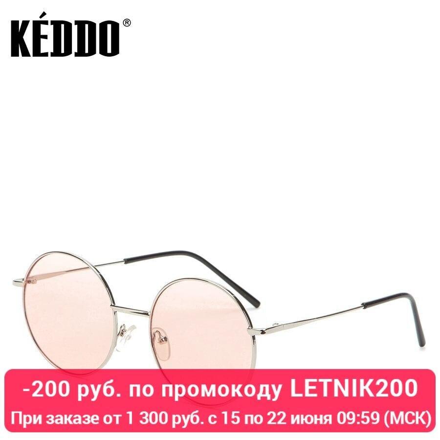 women's sunglasses pink keddo