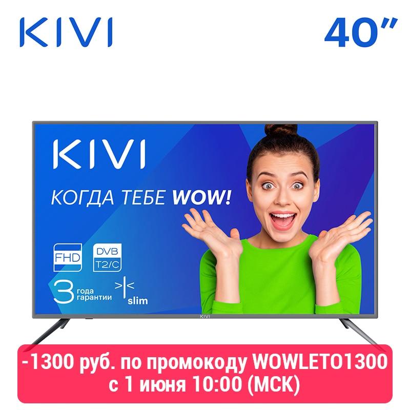 "Телевизор KIVI 40"" 40F500GR Full HD dvb dvb-t dvb-t2 40inchTv"