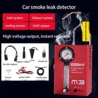 car smoke leak detector automotive leakage gas leakage locator oil pipe generator diagnostic tool