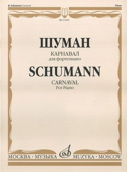 15687mi Shuman R. Carnaval. Pour piano/éditorial A. B. Гольденвейзера