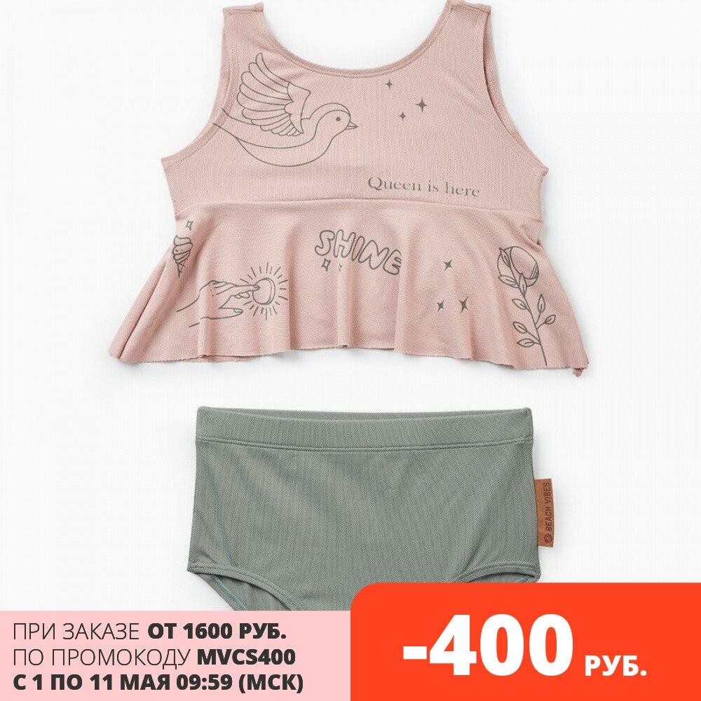 50611, Купальник Happy Baby для девочек двухпредметный (лиф купальный + плавки)