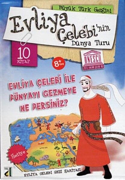 Grande navegador turco evliya çelebinin nin world tour (10 livro terno) ishmael estudioso queda publicação casa evliya çelebi world tour series