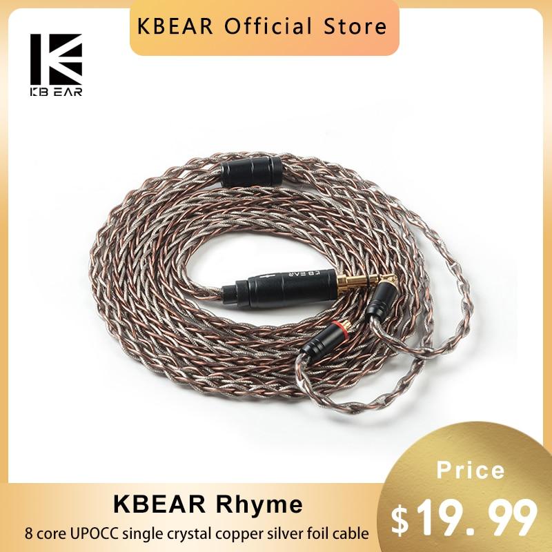 سماعات رأس KBEAR قافية 8 كور UPOCC هجينة من النحاس والفضة مزودة بكابل 2 سن/MMCX/QDC/TFZ تستخدم كس2 KS1 TRI I3 IEM سماعات أذن