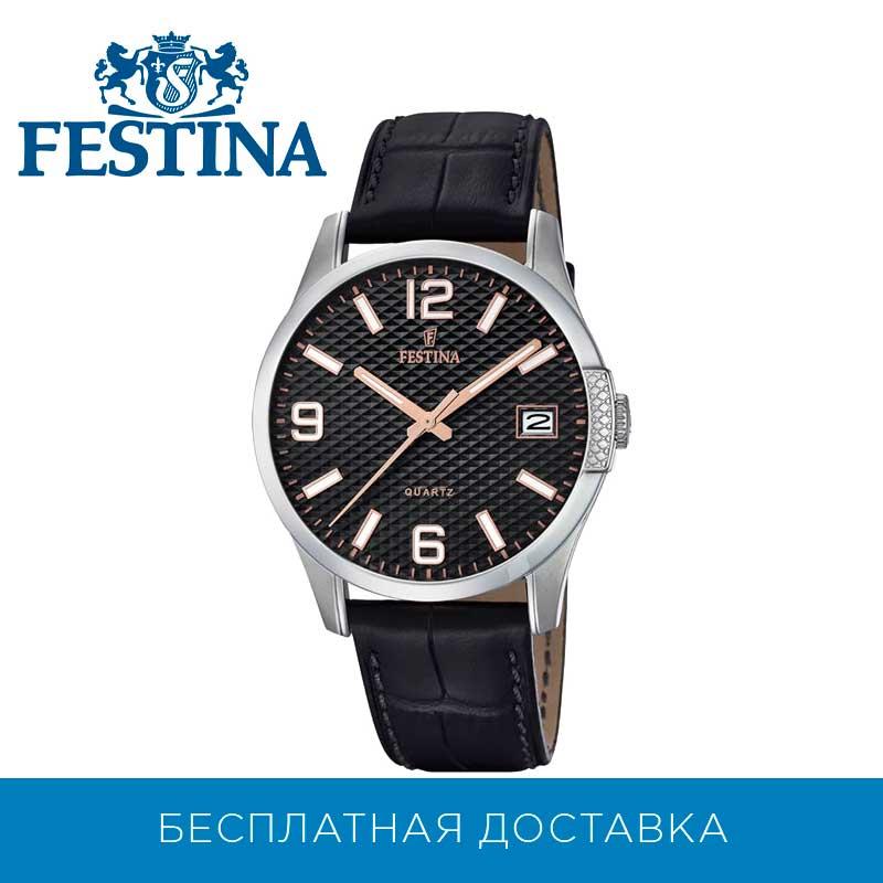 Наручные часы Festina F16982/3