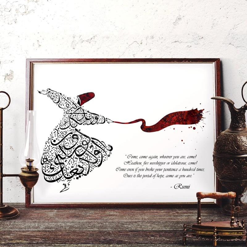 Rumi Zitat Kunst Drucke Sufi Wohnkultur Islamischen Kalligraphie Wand Kunst Leinwand Malerei Whirling Dervish Aquarell Kunst Bild Decor