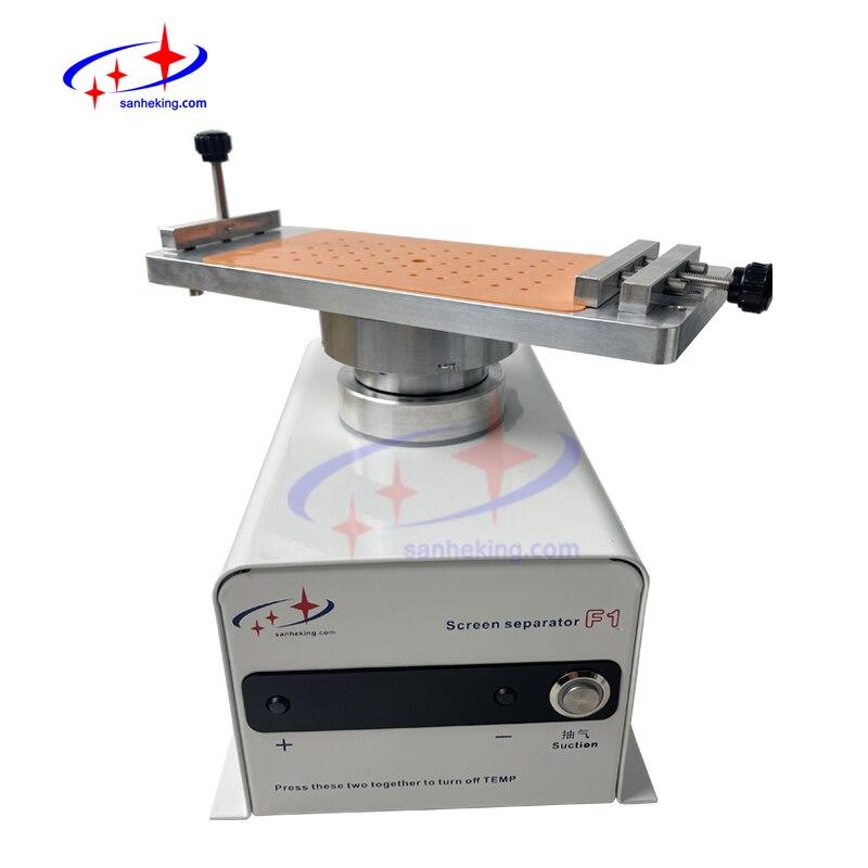 Sameking LCD Separate Machine Glass OCA Separator 360 Rotate Cell Phone Repairing Machine enlarge
