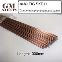 1kg/팩 GM TIG 용접 와이어 소재로드 SKD11 금형 레이저 용접 필러 SKD11