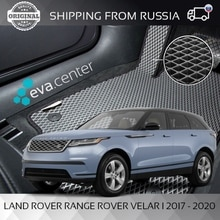 Car Mats Eva for Land Rover Range Rover Velar i 2017-2020 set of 4x mats and jumper tunnel/eva mats car