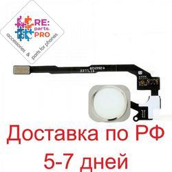 Cabo flexível iphone 5S/se com botão de casa