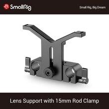 Petit adaptateur de Support dobjectif de 15mm de Long avec pince de tige de 15mm pour système dépaule dappareil-photo DSLR Support dobjectif réglable-1087