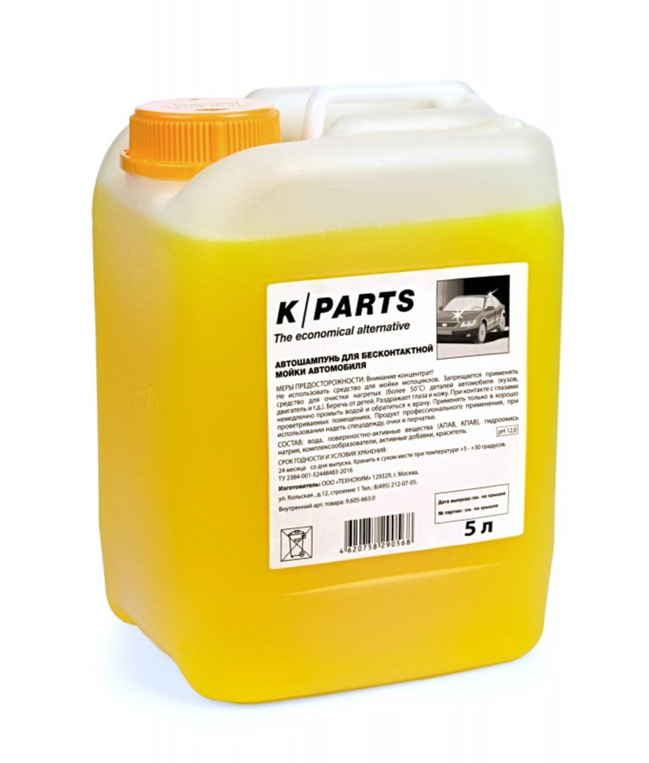 Car shampoo for contactless K-PARTS wash soft, 5 L
