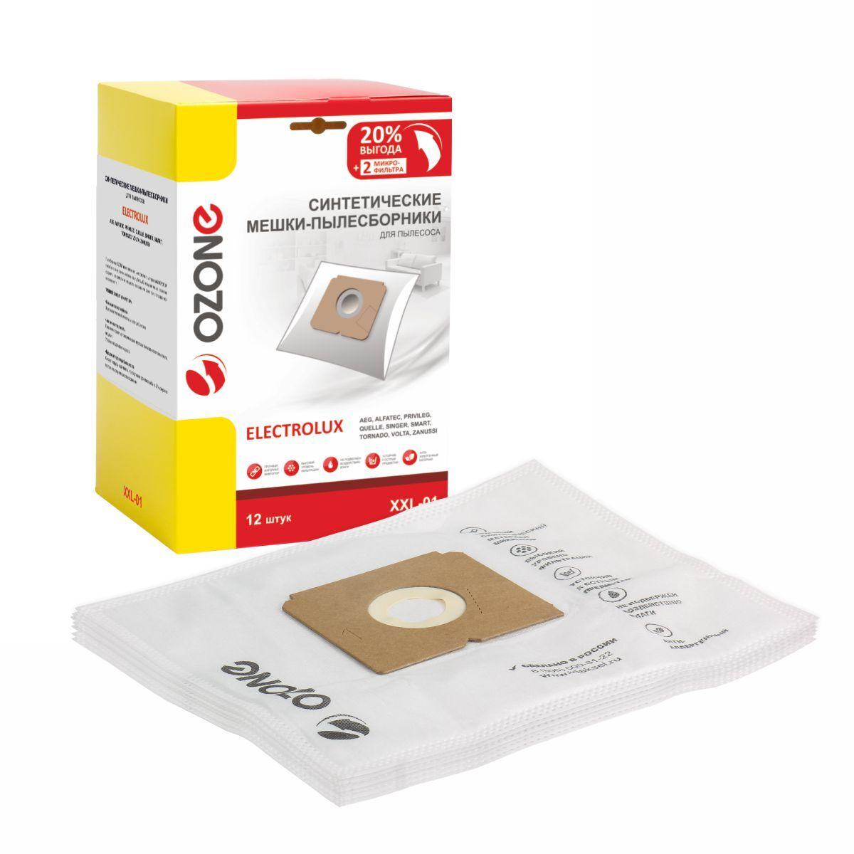 Мешки для пылесоса AEG + 2 микрофильтра, подходят: ELECTROLUX, TORNADO, VOLTA, ZANUSSI, тип оригинального мешка: E51, XIO