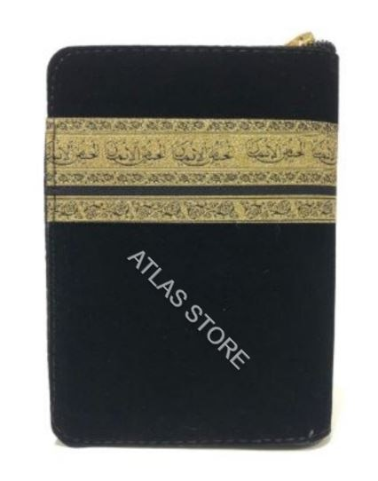 Quran - Kerimler The Quran Covered Velvet Quran