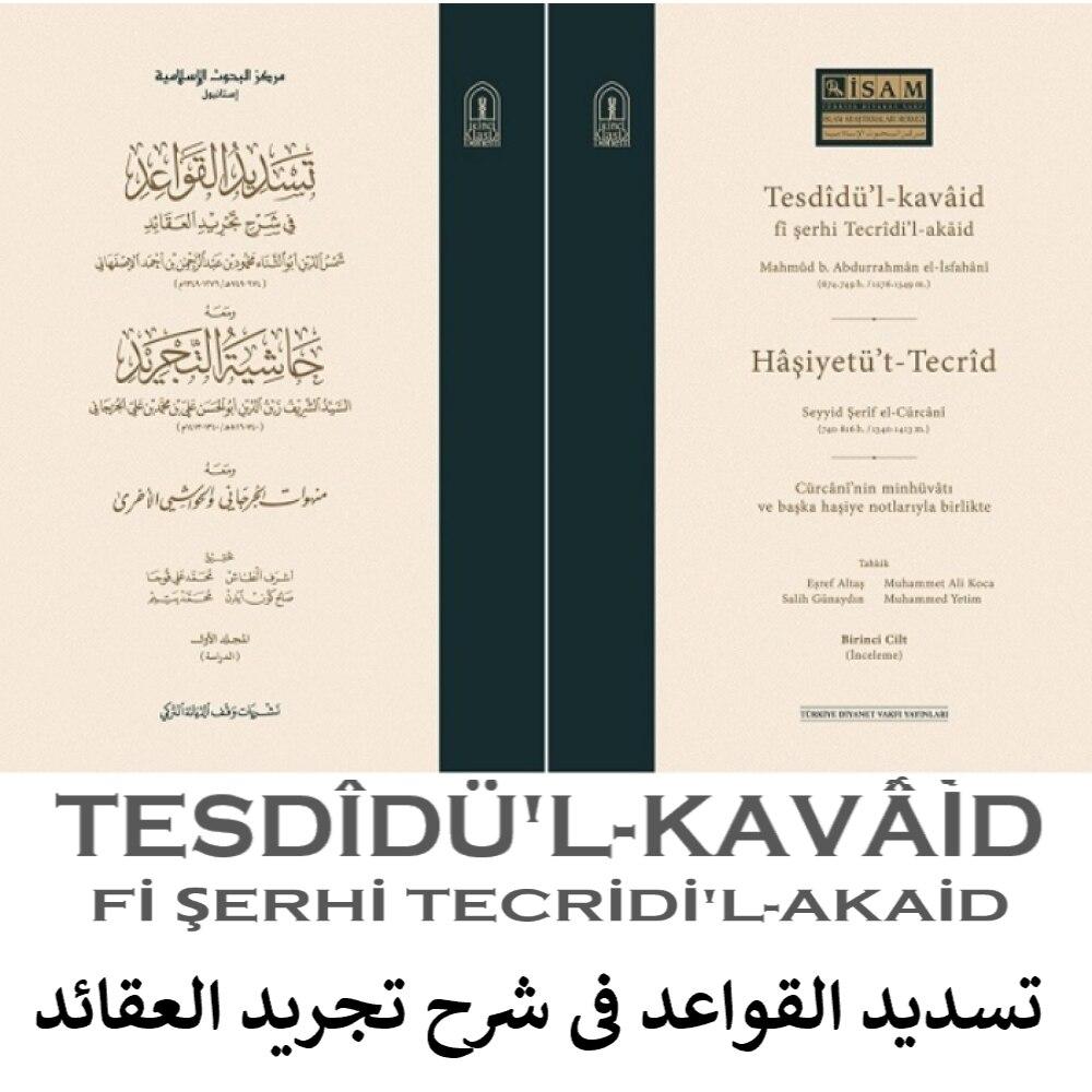 Tesdidül Kavaid fi Şerhi Tecridil Akaid Arapça-Türkçe 3 Cilt Türkiye Diyanet İslami Araştırmalar Merkezi Yayını İslami İlimler