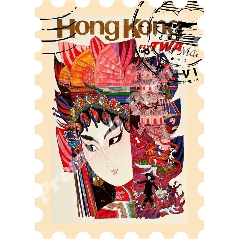 Hong Kong, recuerdo, imán vintage, póster de viaje
