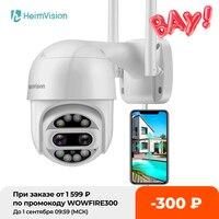 Купольная IP-камера HeimVision HM612 2*2 Мп с Wi-Fi, PTZ, цифровой зум, камера безопасности с цветным ночным видением, 2-стороннее Аудио, для улицы, IP66, водон...
