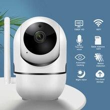 كاميرا واي فاي 360 درجة ، مع التقاط الهدف