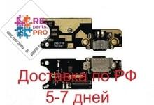 Câble flexible Xiaomi Pocophone F1 avec rangement, micro