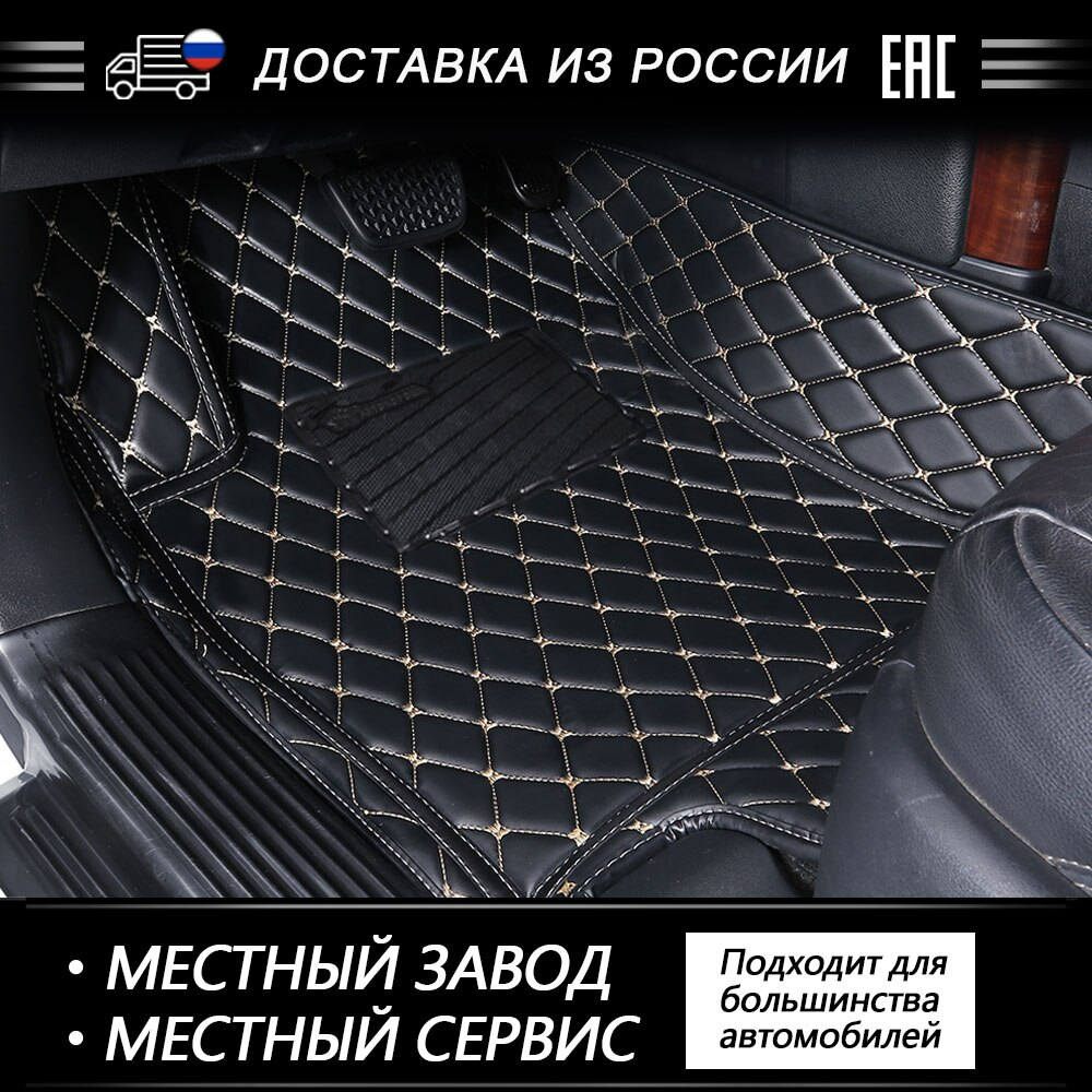 Alfombra de cuero 3D AUTOROWN para Subaru Forester Outback Impreza Tribeca, accesorios de Interior de coche para volante izquierdo