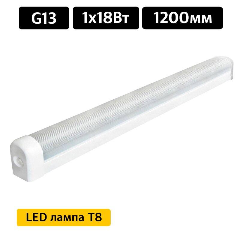 Lampe SPO 120x1 sous lampe à LED T8 TDM sq0327-0703
