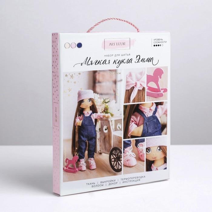 """Juego para coser muñeca textil patrón de arte 3548671 muñeca Interior """"Emma"""""""