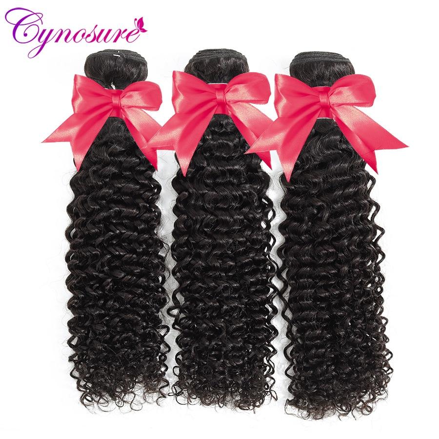 Cynosure Afro Kinky Curly Weave Human Hair 3 Bundles Natural Black Brazilian Hair Weave Bundles 8-28 Remy Hair