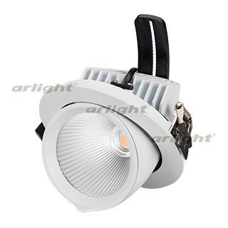024031 lamp ltd-explorer-r130-20w warm3000 (WH, 38 deg) Arlight box 1-piece