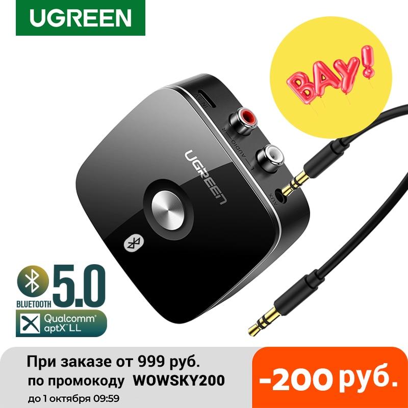 UGREEN Bluetooth RCA Receiver 5.0 aptX LL 3.5mm Jack Aux Wireless Adapter Music for TV Car RCA Bluetooth 5.0 Audio Transmitter