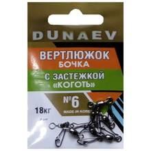 "Cilindro giratorio con cierre ""claw"" Dunaev (n. ° 6, carga 18 kg)"