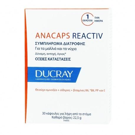 DUCRAY ANACAPS REACTIV ANTERIORMENTE ANACAPS TRIACTIV 30 CAPSULAS