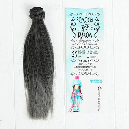 3588479 hair-cod para muñecas phalaformation longitud del pelo 20 cm, ancho 100 cm
