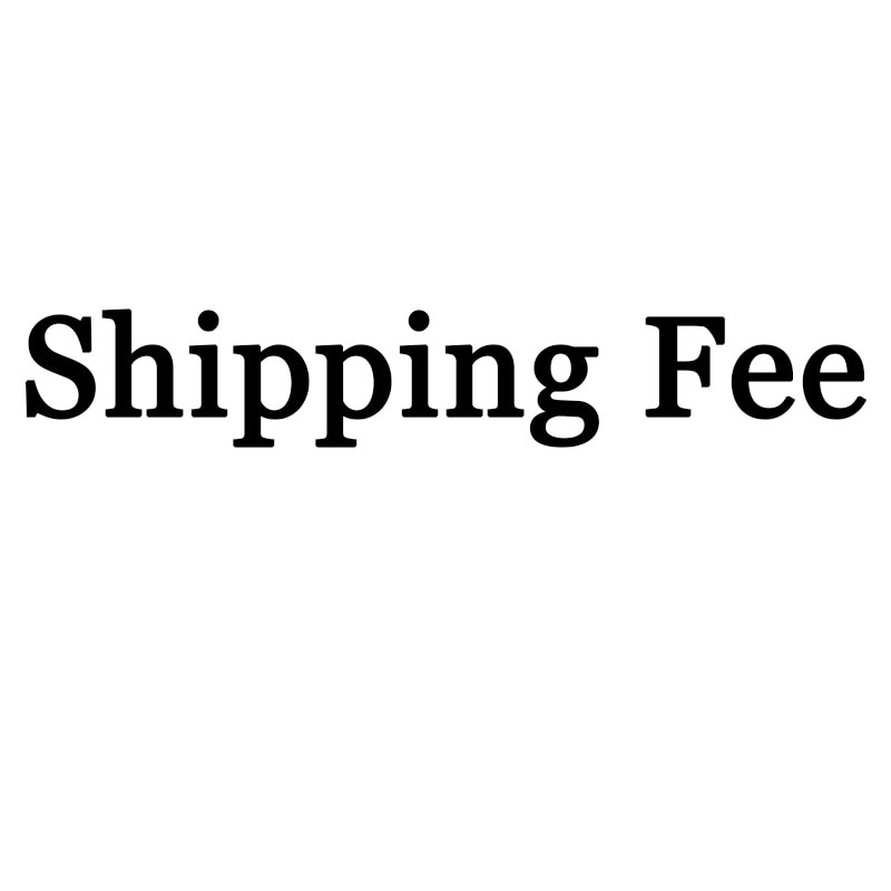 رسوم shiping