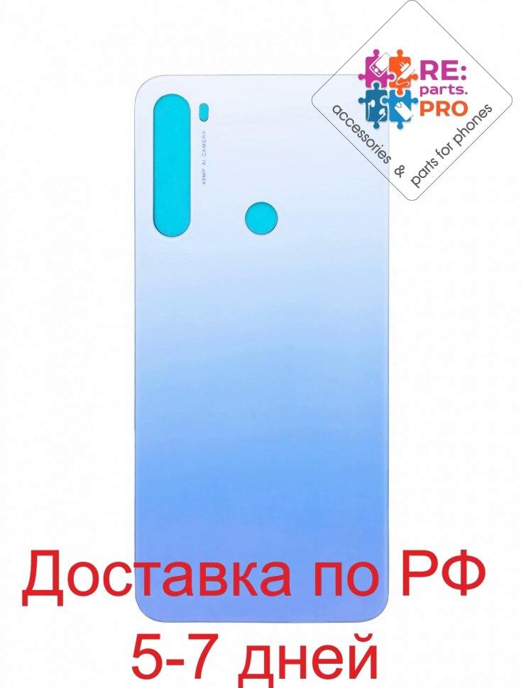 Cubierta trasera Xiaomi Redmi Note 8 t
