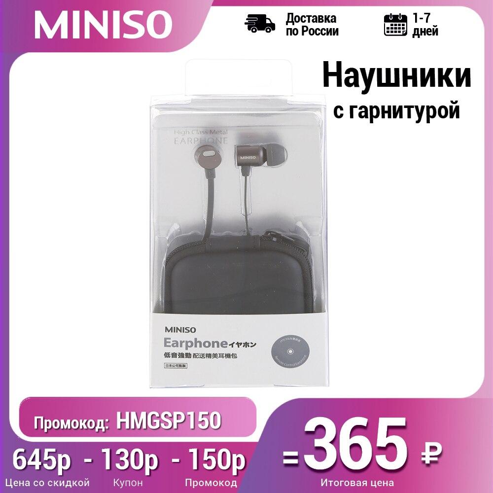 Наушники вакуумные черный Miniso
