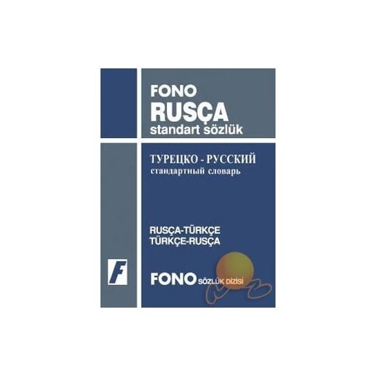 Fono in Russian / Turkish - Turkish / Russian Standard Dictionary Fono Education Publications fono arabic standard dictionary arabic turkish turkish arabic collective for arabic learners