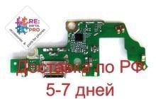Câble flexible pour Huawei Nova 2 Plus avec rangement