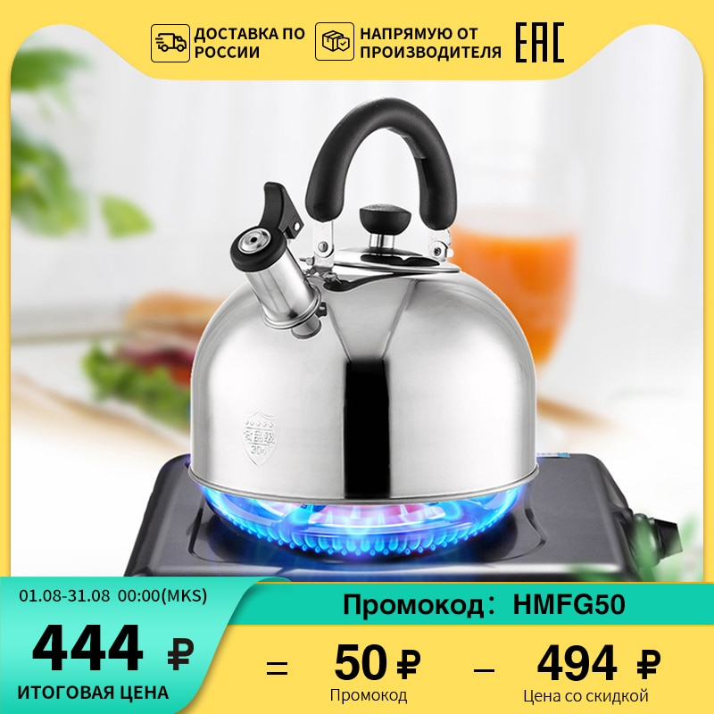 Stainless Steel Whistling Kettle  Color Painting Teapot Whistled For Gas Induction Cooker Kitchen Accessories RU Stock