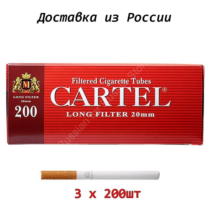 Cartel Long Filter фильтр 20мм 3блока по 200шт 8мм Гильзы для сигарет (табака) Бесплатная доставка до ПВЗ